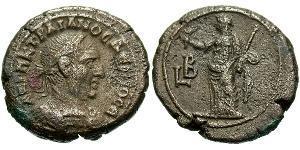 1 Tetradracma Imperio romano (27BC-395) Bronce Traiano Decio (201-251)