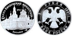 3 Rublo Rusia (1991 - ) Plata