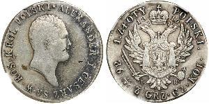 1 Zloty Russie Argent Alexandre I (1777-1825)