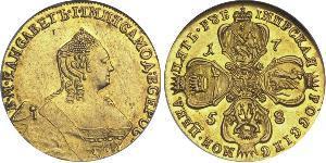 5 Рубль Російська імперія (1720-1917) Золото Єлизавета I Петрівна (1709-1762)