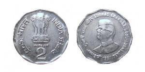 2 Рупія Індія (1950 - )