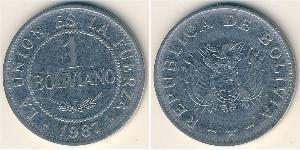 1 Boliviano Bolivien (1825 - ) Stahl