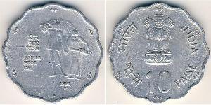 10 Paisa India (1950 - ) Aluminio