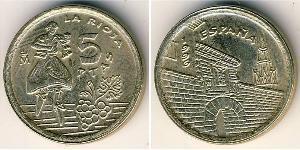 5 Peseta Kingdom of Spain (1976 - ) Bronze/Aluminium Juan Carlos I of Spain (1938 - )