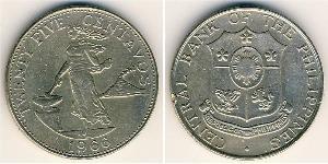 25 Centavo Filipinas Tin/Cobre/Zinc