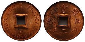 1 Sapeque Indochine française (1887-1954) Cuivre