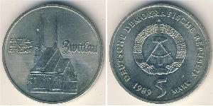 5 Mark German Democratic Republic (1949-1990) Copper/Nickel
