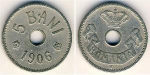 5 Ban 羅馬尼亞王國 (1881 - 1947) 镍/銅