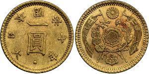 1 Yen Japan / Empire of Japan (1868-1947) Gold Meiji the Great (1852 - 1912)
