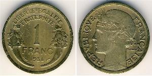 1 Франк Третя французька республіка (1870-1940)  Бронза/Алюміній