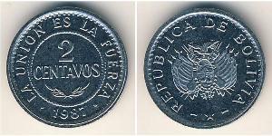 2 Centavo 玻利維亞 镍/銅