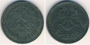10 Dinar Serbia Zinc