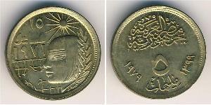 5 Millieme Ägypten (1953 - )