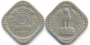 5 Paisa India (1950 - ) Aluminio