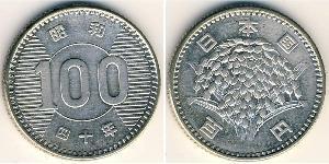100 Yen Japón Plata