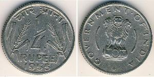 1/4 Rupee India (1950 - ) Nichel