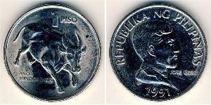 1 Peso Philippines Steel