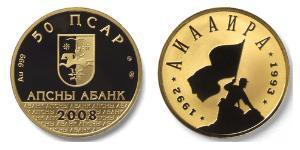 50 Apsar Abkhazia (1994 - ) Gold