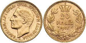 20 Dinar Kingdom of Yugoslavia (1918-1943) Gold Alexander I of Yugoslavia (1888 - 1934)
