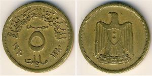 5 Millieme Ägypten (1953 - ) Bronze/Aluminium