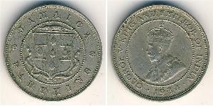 1 Farthing Jamayica (1962 - ) Cuivre/Nickel