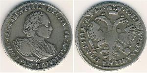 1 Poltina Russian Empire (1720-1917) Silver