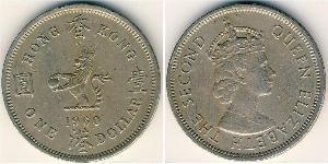 1 Dollar Hong Kong Copper/Nickel