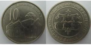 10 Dinar Serbia