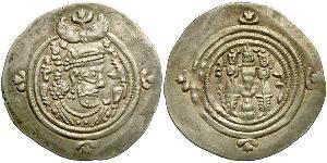 1 Drachm Sassanides (224-651) Argent Khosro II (590 - 628)