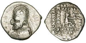 1 Drachm Parthian Empire (247 BC – 224 AD) Plata Orodes I de Partia (85 - 80 BC)