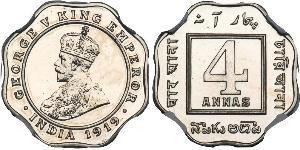4 Анна Британская Индия (1858-1947) Никель/Медь Георг V (1865-1936)