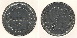 1 Peseta Second Spanish Republic (1931 - 1939) Copper/Nickel