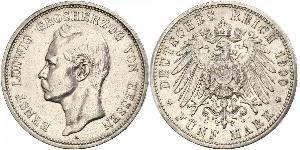 5 Марка Великое герцогство Гессен (1806 - 1918) Серебро Эрнст Людвиг (великий герцог Гессенский) (1868 - 1937)