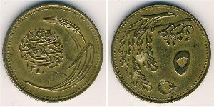 5 Kurush Turquía (1923 - ) Bronce