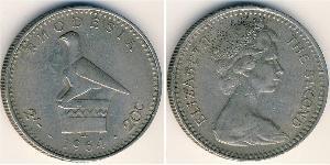 20 Cent / 2 Shilling 南羅德西亞 镍/銅 伊丽莎白二世 (1926-)
