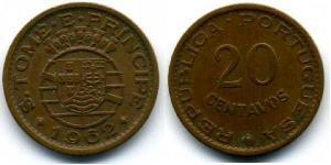 20 Centavo 葡萄牙 / 圣多美和普林西比 青铜