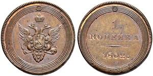 1 Kopeck 俄罗斯帝国 (1721 - 1917) 銅 亚历山大一世 (俄国)  (1777-1825)