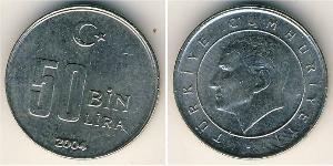50000 Lira Turquía (1923 - ) Níquel/Cobre