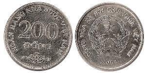 200 Dong Vietnam