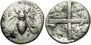 1 Drachm Ancient Greece (1100BC-330) Silver