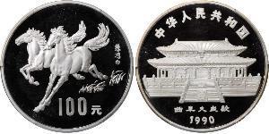100 Yuan China Silver