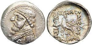 1 Drachm Parthian Empire (247 BC – 224 AD) Plata Mitrídates II de Partia