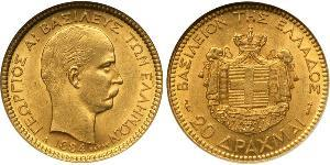 20 Drachma Königreich Griechenland (1832-1924) Gold Georg I. von Griechenland (1845- 1913)