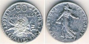 50 Сантім Перша Французька республіка  (1792-1804) Срібло