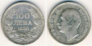 100 Lev Bulgarie Nickel