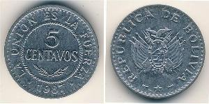5 Centavo Bolivia (1825 - ) Rame/Nichel