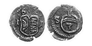 3 Пфеніг Анхальт (1212 - 1806) Срібло (билон)
