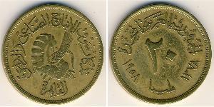 20 Millieme Arab Republic of Egypt  (1953 - ) Bronze/Aluminium