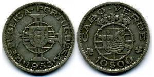 10 Escudo Portogallo / Cape Verde (1456 - 1975)