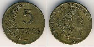 5 Centavo Perú Bronce